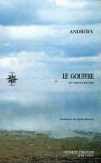 legouffre-andreiev